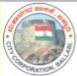 Data Entry Operator Jobs in Bellary - Ballari City Corporation