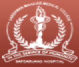 MBBS Internship Training for External Candidates Jobs in Delhi - Vardhman Mahavir Medical College Safdarjung Hospital