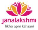 Phone Banking Officer Jobs in Bangalore - Janalakshmi Financial Services