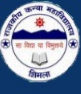 Guest Faculty Mathematics Jobs in Shimla - Rajkiya Kanya Mahavidyalya