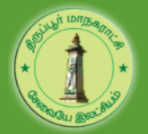 Tiruppur City Municipal Corporation
