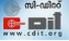 Zonal Manager/ Network Administrator/System Administrator Jobs in Thiruvananthapuram - C-DIT