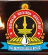 Executive Officer Jobs in Thiruvananthapuram - Malabar Devaswom Board