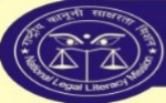 Stenographer/ Clerk Jobs in Hisar - Haryana State Legal Services Authority