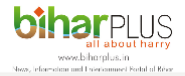 News Reporter Jobs in Patna - Biharplus Web Portal