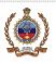 JRF Digital Signal Processing Jobs in Pune - Defence Institute of Advanced Technology DIAT