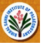 JRF Geology Jobs in Lucknow - Birbal Sahni Institute of Palaeosciences