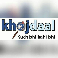 B2B Sales Executive Jobs in Across India - Khojdaal- Kuch Bhi Kahi Bhi...