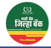 Banking Officer/Junior Clerk Jobs in Mumbai - The Akola Disctrict Central Cooperative Bank Ltd.