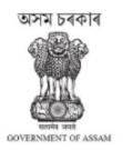 Chief Minister Samagra Gramya Unnayan Yojana - Govt. of Assam