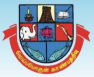 Ph.D. Full Time/ Part Time Programmes Jobs in Madurai - Madurai Kamaraj University