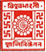 Guest Teacher Yoga Jobs in Kolkata - Visva-Bharati Santiniketan