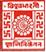 Visva-Bharati Santiniketan