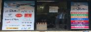 Field Marketing Executive Jobs in Bhiwandi - Al Gaffar Travels