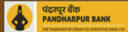 The Pandharpur Urban Co-operative Bank Ltd.
