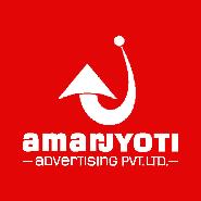 Graphic Designer Jobs in Indore - Amar Jyoti Advertising Pvt Ltd