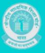 Central Teacher Eligibility Test Jobs in Across India - CBSE