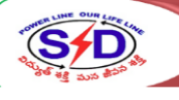 Project Engineer Electrical Jobs in Vijayawada - Southern Power Distribution Company of AP Ltd.