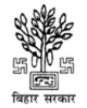 Muharrir / Zanjeer Vahak Jobs in Patna - Water Resources Department - Govt.of Bihar