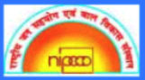 Project Associate Social Work Jobs in Guwahati - National Institute of Public Cooperation and Child Development
