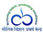 Junior Project Assistant Microbiology Jobs in Mumbai - University of Mumbai-Department of Atomic Energy Centre for Excellence in Basic Sciences