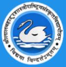 Project Fellow Jyotish Jobs in Delhi - Shri Lal Bahadur Shastri Rashtriya Sanskrit Vidyapeetha