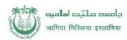 Research Scientist Jobs in Delhi - Jamia Millia Islamia