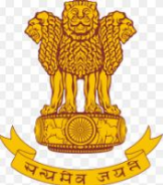 District Programme Officer Jobs in Agartala - Government of Tripura