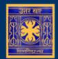 Deputy Controller/Assistant Registrar Jobs in Siliguri - University of North Bengal