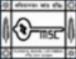 Assistant Planner/ Assistant Engineer Civil/ Sub-Assistant Engineer Civil Jobs in Kolkata - Municipal Service Commission Kolkata