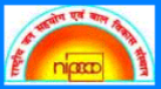 Joint Director /Regional Director Jobs in Delhi - National Institute of Public Cooperation and Child Development