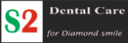 Dentist - BDS Jobs in Chennai - S2 Dental Care