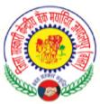 Computer Operator cum Clerk Jobs in Bilaspur - Jila Sahakari Kendriya Bank Maryadit