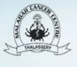 Senior Residents Jobs in Kannur - Malabar Cancer Centre