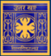 Professor/ Associate Professor Jobs in Siliguri - University of North Bengal