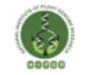 JRF Biotechnology Jobs in Delhi - NIPGR
