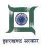 Deputy Director Jobs in Ranchi - Dr. Ram Dayal Munda Tribal Welfare Research Institute