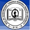 Director Jobs in Nagpur - Rashtrasant Tukadoji Maharaj Nagpur University