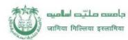 Heavy Vehicle Driver Jobs in Delhi - Jamia Millia Islamia