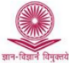 Junior Consultants Jobs in Delhi - University Grants Commission
