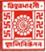 Guest Teacher Comparative Literature Jobs in Kolkata - Visva-Bharati Santiniketan