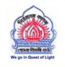 Lecturer Jobs in Guwahati - Sibsagar College Of Teachers Education
