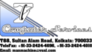 Technical Support Service Jobs in Kolkata - Computer Services