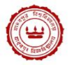 Associate Professor/Assistant Professor Jobs in Kolkata - Jadavpur University