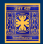 Assistant Professors Hindi Jobs in Siliguri - University of North Bengal