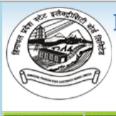 Junior Helper Power House Jobs in Shimla - Himachal Pradesh State Electricity Board Ltd