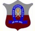 TGT/Ward/Driver Boy Jobs in Ranchi - Sainik School Tilaiya