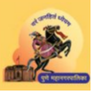 Counselor/Group Organizer Jobs in Pune - Pune Municipal Corporation