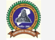 Librarian/Assistant Jobs in Raipur - Pandit Sundarlal Sharma Open University