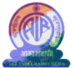 Part Time Correspondents Jobs in Guwahati - All India Radio